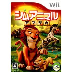 『中古即納』{Wii}シムアニマル アフリカ(SIM AFRICA)(20091126)|media-world