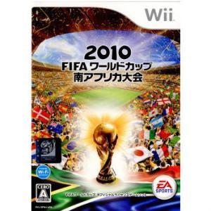 『中古即納』{Wii}2010 FIFA ワールドカップ 南アフリカ大会(20100513) media-world