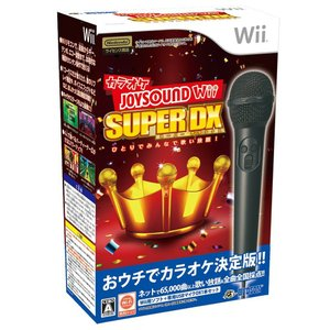 『中古即納』{表紙説明書なし}{Wii}カラオケJOYSOUND Wii SUPER DX(ジョイサウンドWiiスーパーデラックス) ひとりでみんなで歌い放題! マイクDXセット(限定版)|media-world