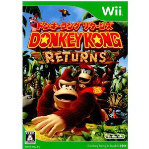 『中古即納』{Wii}ドンキーコング リターンズ(DONKEY KONG RETURNS)(20101209) media-world