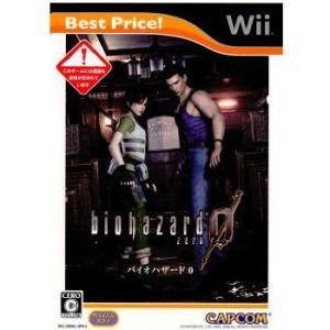 『中古即納』{Wii}biohazard 0 Best Price!(バイオハザード0 ベストプライス!)(RVL-P-RBHJ)(20110630) media-world