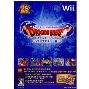 『中古即納』{Wii}ドラゴンクエスト25周年記念 ファミコン&スーパーファミコン ドラゴンクエストI・II・III(DQ1・2・3)(20110915) media-world