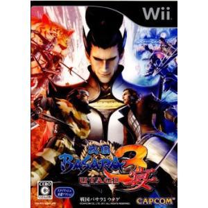 『中古即納』{表紙説明書なし}{Wii}戦国BASARA3 宴(戦国バサラ3 ウタゲ)(20111110) media-world