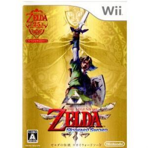 『中古即納』{Wii}ゼルダの伝説 スカイウォードソード(スペシャルCD同梱)(20111123)