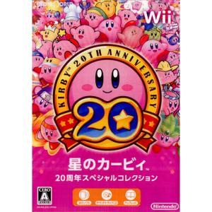 『中古即納』{表紙説明書なし}{Wii}星のカービィ 20周年スペシャルコレクション(20120719) media-world