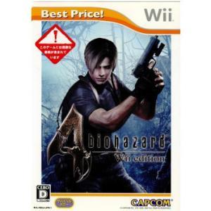 『中古即納』{Wii}biohazard4 Wii edition Best Price!(バイオハザード4 Wii エディション ベスト プライス)(4976219025447)(20080529)|media-world