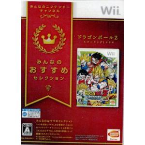 『中古即納』{表紙説明書なし}{Wii}みんなのおすすめセレクション ドラゴンボールZ スパーキング!メテオ(RVL-P-RDSJ)(20100225)|media-world