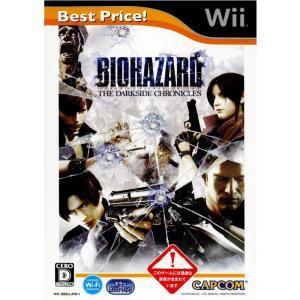 『中古即納』{Wii}BIOHAZARD THE DARKSIDE CHRONICLES Best Price!(バイオハザード/ダークサイド・クロニクルズ ベストプライス!)(RVL-P-SBDJ)(20110421)|media-world