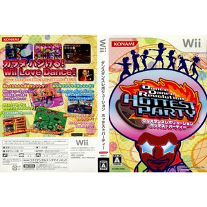 『中古即納』{Wii}Dance Dance Revolution HOTTEST PARTY(ダンスダンスレボリューション ホッテストパーティー) 専用コントローラ同梱版(限定版)(ソフト単品)|media-world