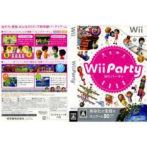 『中古即納』{Wii}Wii Party(ウィーパーティ)(RVL-T-SUPJ)(本体同梱ソフト単品)(20111111)|media-world