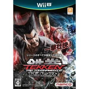『中古即納』{WiiU}鉄拳タッグトーナメント2 WiiUエディション(TEKKEN TAG TOURNAMENT2 Wii U EDITION / 鉄拳TT2)(20121208)|media-world