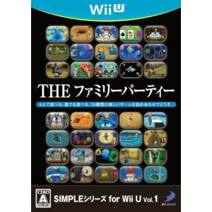 『中古即納』{WiiU}SIMPLEシリーズ for Wii U Vol.1 THE ファミリーパーティー(20121220)|media-world