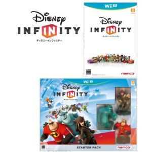『中古即納』{表紙説明書なし}{WiiU}ディズニーインフィニティ(Disney INFINITY) スターター・パック(20131128)|media-world