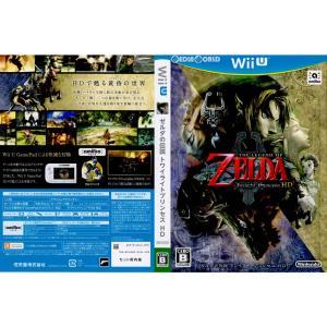 『中古即納』{WiiU}ゼルダの伝説 トワイライトプリンセス HD SPECIAL EDITION(限定版)(ソフト単品)(20160310)|media-world