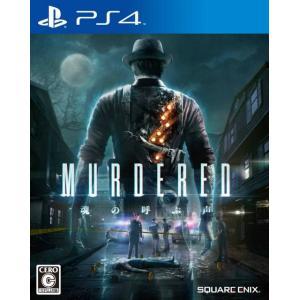 ■タイトル:MURDERED(マーダード) 魂の呼ぶ声 ■機種:プレイステーション4ソフト(Play...
