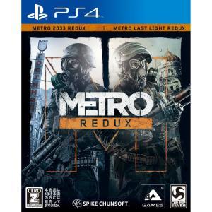 『中古即納』{PS4}Metro Redux(メトロリダックス)(20141030)|media-world