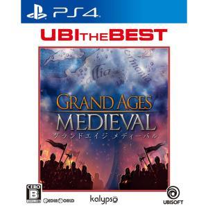 特価⇒『新品即納』{PS4}ユービーアイ・ザ・ベスト グランドエイジ メディーバル(Grand Ages Medieval)(PLJM-16044)(20170810)|media-world