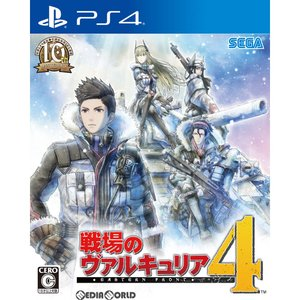 『中古即納』{PS4}戦場のヴァルキュリア4(Valkyria Chronicles 4: Eastern Front) 通常版(20180321)|media-world