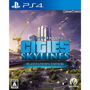 『新品即納』{PS4}シティーズ:スカイライン(Cities: Skylines) PlayStation4 Edition(20180412)|media-world