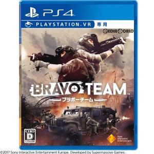 ■タイトル:Bravo Team(ブラボーチーム) 通常版(PSVR専用) ■機種:プレイステーショ...