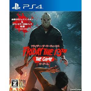 特価⇒『新品即納』{PS4}フライデー・ザ・サーティーンス:ザ・ゲーム(Friday the 13th: The Game) 日本語版(20180802)|media-world