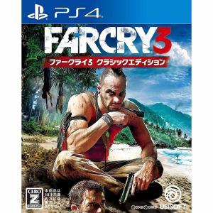 『中古即納』{PS4}ファークライ3(Far Cry 3) クラシックエディション(20180705)|media-world