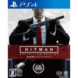 『中古即納』{PS4}ヒットマン ディフィニティブ・エディション(HITMAN: Definitive Edition)(20180913)|media-world