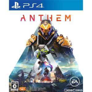 『中古即納』{PS4}Anthem(アンセム) 通常版(20190222)