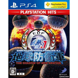 『中古即納』{PS4}地球防衛軍4.1 THE SHADOW OF NEW DESPAIR(ザ・シャドウ・オブ・ニュー・ディスペアー) PlayStation Hits(PLJS-43501)(20180726)|media-world|01