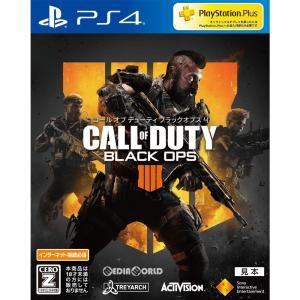 『新品即納』{PS4}コール オブ デューティ ブラックオプス 4(Call of Duty: Black Ops 4)(20181012)|media-world