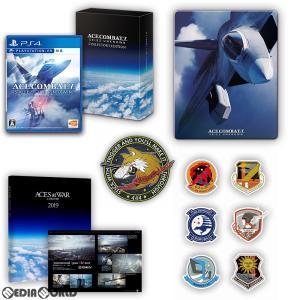 『予約前日出荷』{PS4}早期購入特典付 ACE COMBAT 7: SKIES UNKNOWN(エースコンバット7 スカイズ・アンノウン) COLLECTOR′S EDITION(限定版)(20190117)|media-world