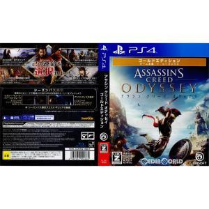 『中古即納』{PS4}Assassin's Creed ODYSSEY(アサシン クリード オデッセイ) ゴールドエディション(限定版)(20181005) media-world