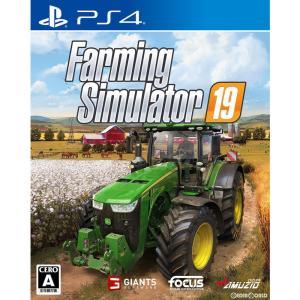 『予約前日出荷』{PS4}早期購入特典付(ぷにぷに馬さんマスコット) ファーミングシミュレーター19(Farming Simulator 19)(20190207)|media-world