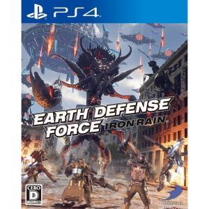 『中古即納』{PS4}EARTH DEFENSE FORCE: IRON RAIN(アース ディフェンス フォース:アイアン レイン)(20190411)|media-world
