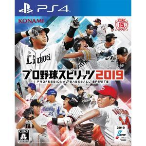 『新品』『お取り寄せ』{PS4}プロ野球スピリッツ2019(プロスピ2019)(20190718)