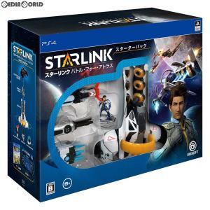 『予約前日出荷』{PS4}スターリンク バトル・フォー・アトラス スターターパック(Starlink: Battle for Atlas Starter pack)(20190425)|media-world