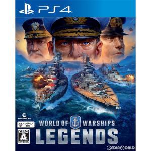 『新品即納』{PS4}World of Warships: Legends(ワールド オブ ウォーシップス レジェンズ) オンライン専用(20190425)|media-world