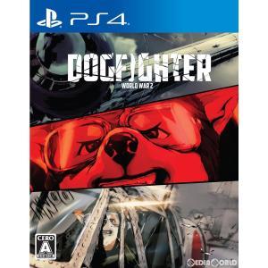 『予約前日出荷』{PS4}DOGFIGHTER -WW2-(ドッグファイター ワールドウォーツー)(20190627)|media-world