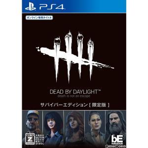 『予約前日出荷』{PS4}Dead by Daylight(デッドバイデイライト) サバイバーエディション[限定版] オンライン専用(20190620)|media-world