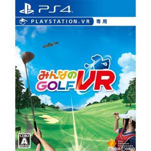 『新品即納』{PS4}早期購入特典付(追加DLC 追加キャディ「スティーブ」) みんなのGOLF VR(みんなのゴルフ VR)(PSVR専用)(20190607)|media-world