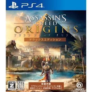 『予約前日出荷』{PS4}アサシン クリード オリジンズ(Assassin's Creed Origins) デラックスエディション(PLJM-16456)(20190711) media-world