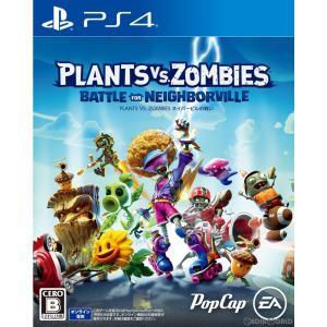 『新品即納』{PS4}Plants vs. Zombies(プラントバーサスゾンビ) ネイバービルの戦い(20191018)|media-world