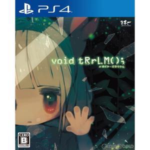 『中古即納』{PS4}void tRrLM(); //ボイド・テラリウム(20200123)|media-world