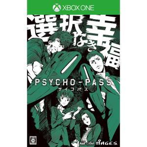 『中古即納』{XboxOne}PSYCHO-PASS サイコパス 選択なき幸福 限定版(20150528)|media-world