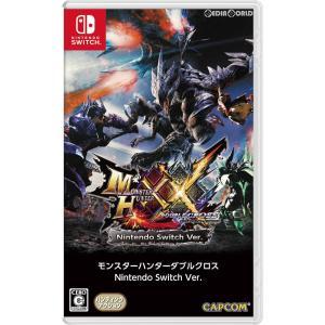 『中古即納』{Switch}モンスターハンターダブルクロス(MHXX / Monster Hunter Double Cross) Nintendo Switch Ver.(ニンテンドースイッチバージョン)(20170825)|media-world