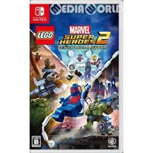 『予約前日出荷』{Switch}レゴ® マーベル スーパー・ヒーローズ2 ザ・ゲーム(LEGO Marvel Super Heroes 2)(20180201)|media-world