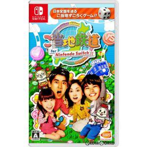 『予約前日出荷』{Switch}ご当地鉄道 for Nintendo Switch !!(ご当地鉄道 フォー ニンテンドースイッチ !!)(20180222)|media-world