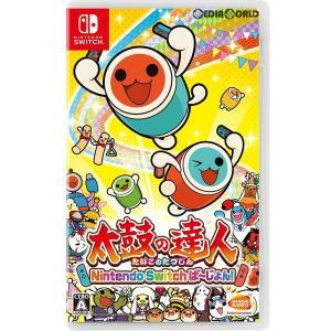 『新品即納』{Switch}太鼓の達人 Nintendo Switchば〜じょん!(ニンテンドースイッチば〜じょん!)(20180719)|media-world