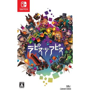 『中古即納』{Switch}ラピス・リ・アビス(Lapis Re Abyss)(20181129)|media-world