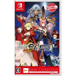 『中古即納』{Switch}Fate/EXTELLA(フェイト/エクステラ) Best Collection(HAC-2-AC8QA)(20181220)|media-world